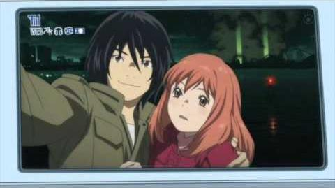 Eden Of The East- Futuristic Imagination