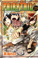 Fairy Tail Portada 29