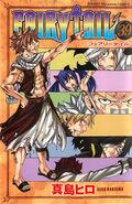 Fairy Tail Portada 39