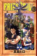 Fairy Tail Portada 13