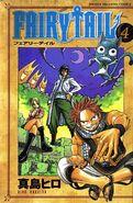 Fairy Tail Portada 4