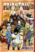 Fairy Tail Portada 58