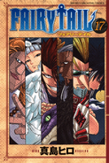Fairy Tail Portada 17