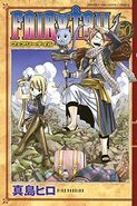 Fairy Tail Portada 50