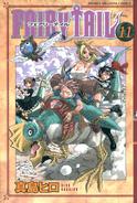 Fairy Tail Portada 11