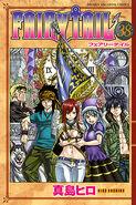 Fairy Tail Portada 38