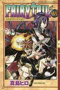 Fairy Tail Portada 48