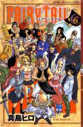 Fairy Tail Portada 6