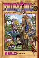 Fairy Tail Portada 28