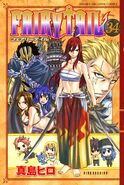 Fairy Tail Portada 34