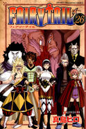 Fairy Tail Portada 26
