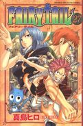 Fairy Tail Portada 27