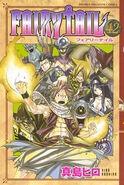 Fairy Tail Portada 42
