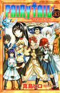 Fairy Tail Portada 33