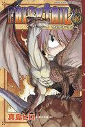 Fairy Tail Portada 49