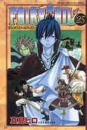 Fairy Tail Portada 25