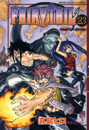 Fairy Tail Portada 23