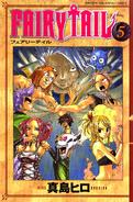 Fairy Tail Portada 5