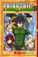 Fairy Tail Portada 41
