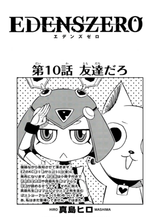 Chapter 10 Cover Page