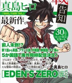 Eden's Zero Teaser