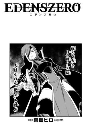 Chapter 13 Cover Page