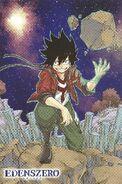 Shiki Illustration (Special Edition Volume 1)