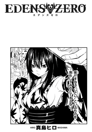 Chapter 20 Cover Page