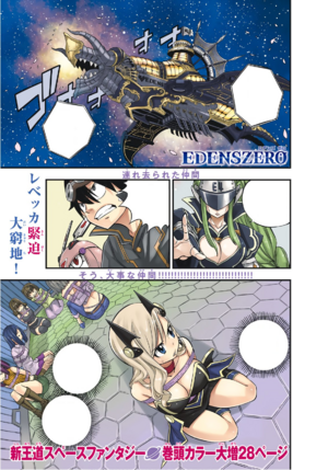 Chapter 19 Cover Page
