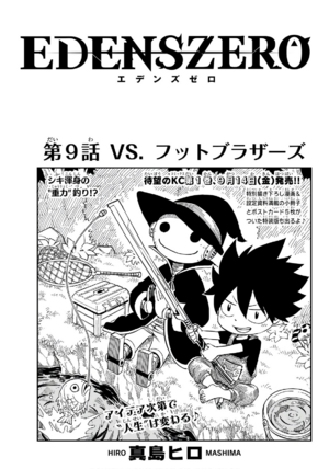 Chapter 9 Cover Page