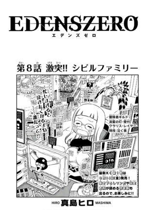 Chapter 8 Cover Page