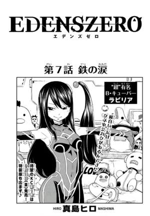 Chapter 7 Cover Page