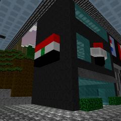 Embassy Of Iraq