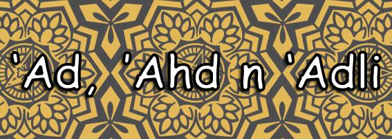 File:Ad ahd adli.jpg