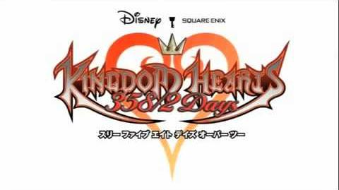 Kingdom Hearts 358 2 Days Music - Dearly Beloved