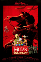 The Eds Adventures of Mulan
