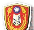 陸軍專科學校