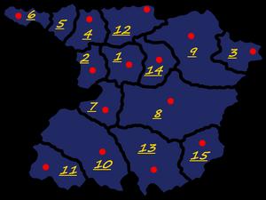 Ат Аскривикии 2