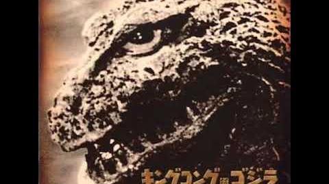 10. Godzilla's Resurrection (M10) - King Kong vs. Godzilla Soundtrack OST-0