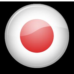 File:Japan Flag.png