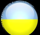 FSC Ukraine