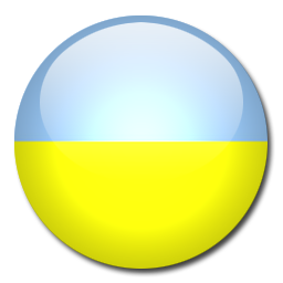 File:Ukraine Flag.png
