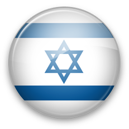 File:Israel Flag.png