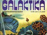Galaktika 79