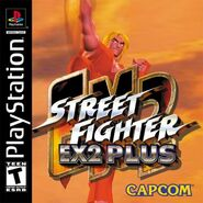 Street fighter EX2 NA