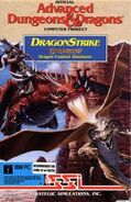 DragonStrike computer game cover art