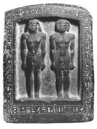 Painmu and father It. Memphis Stele, 26th Dynasty, Gallatin Collection