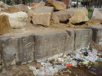 Ruins of Ptah temple
