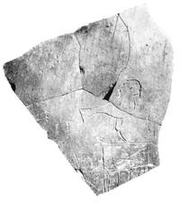 Narmer Pottery Inscription1