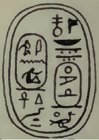 Merhotepre Ini